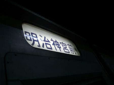 Cimg3159_2