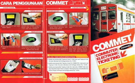 Commet02