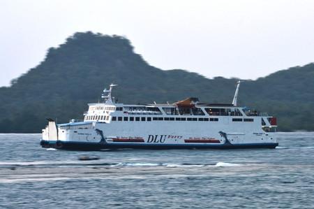 Dahrma_ferry
