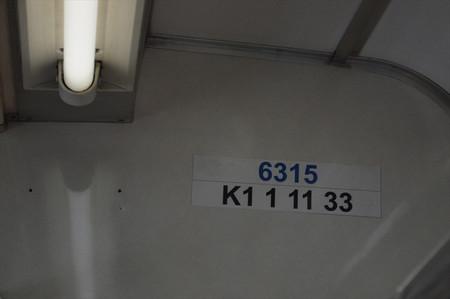 Dsc_0119_r